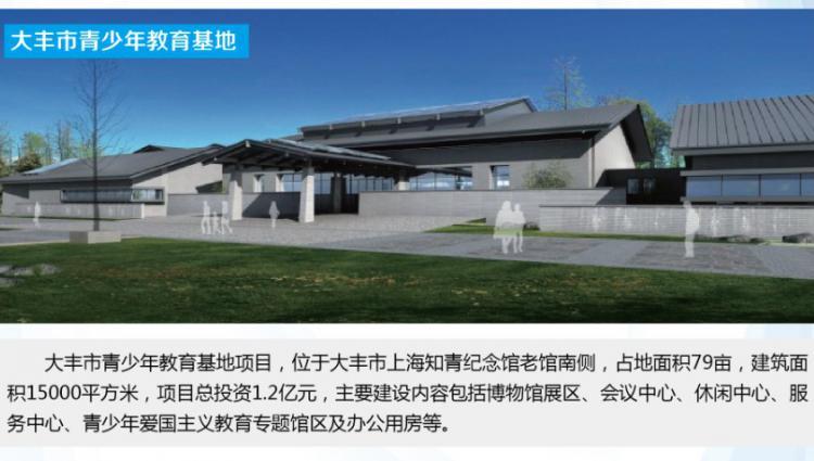 大丰青少年教育基地-第1张图片-南京九建