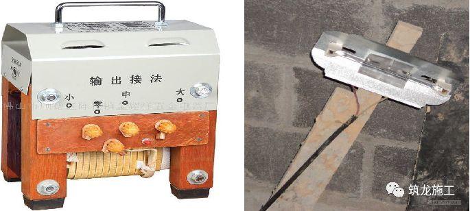 干施工现场临时用电常识及常见问题-第25张图片-南京九建