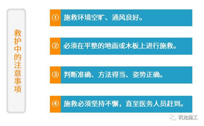 干施工现场临时用电常识及常见问题-第43张图片-南京九建