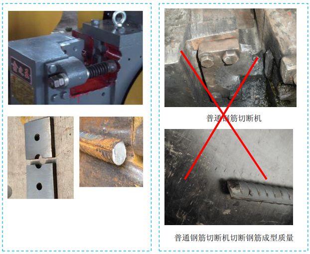 五大分部工程施工质量标准化图集,大量现场细部节点做法!-第2张图片-南京九建