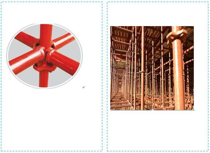 五大分部工程施工质量标准化图集,大量现场细部节点做法!-第8张图片-南京九建