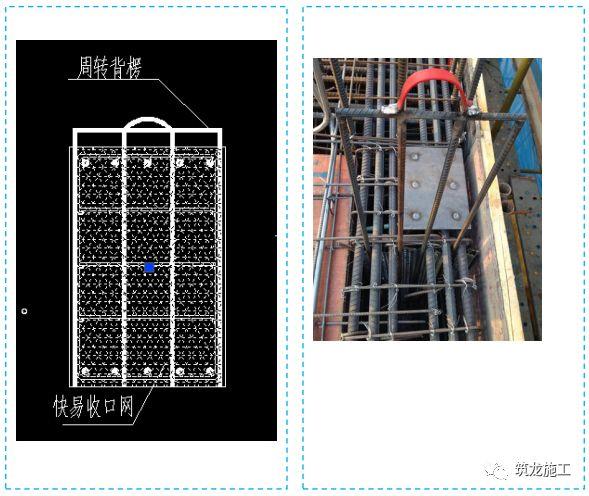 五大分部工程施工质量标准化图集,大量现场细部节点做法!-第29张图片-南京九建