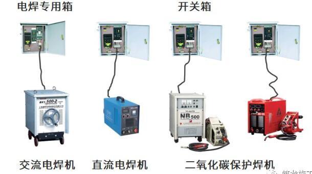 干施工现场临时用电常识及常见问题