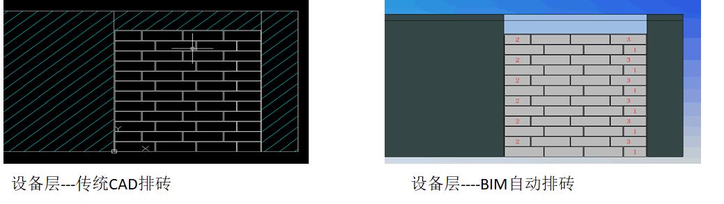 【龙图杯精选案例】中国科学院光电研究院保障平台工程-第20张图片-南京九建