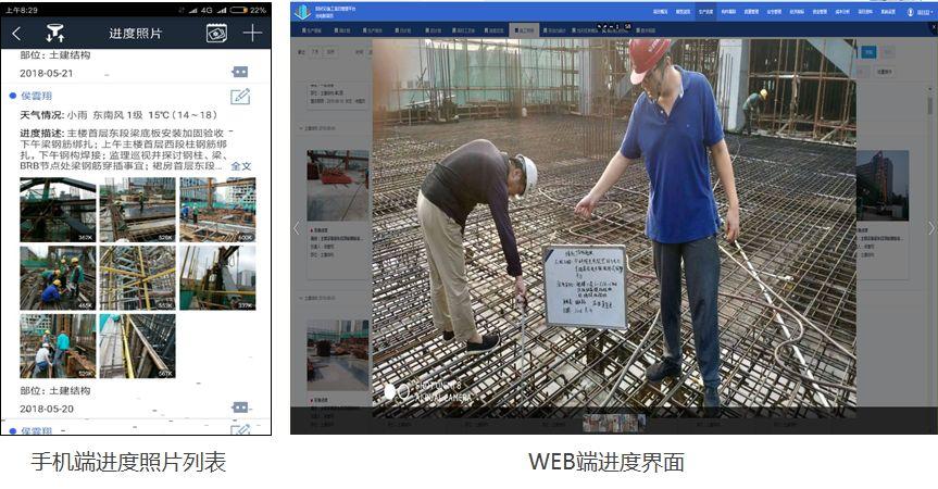【龙图杯精选案例】中国科学院光电研究院保障平台工程-第24张图片-南京九建