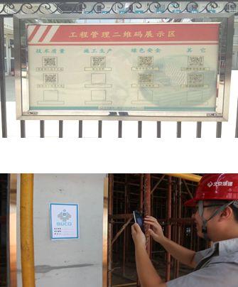 【龙图杯精选案例】中国科学院光电研究院保障平台工程-第33张图片-南京九建